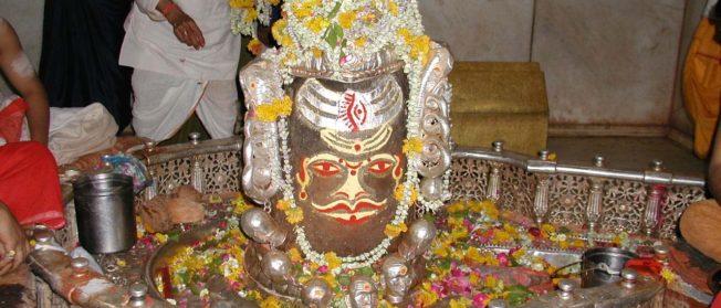 Mahakaal Darshan Ujjain