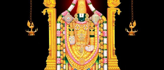 Tirupati Balaji Darshana