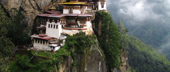 Bhutan Tour (05 Night/ 06 Days)