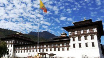 Bhutan Magical Kingdom Tour (04N/05D)